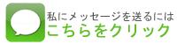iMessage-banner